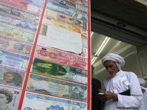 Saudi-Arabia-currency-Khaled-Desouki-AFP-Getty-640x480