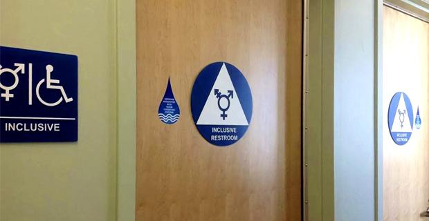 082815transbathroom