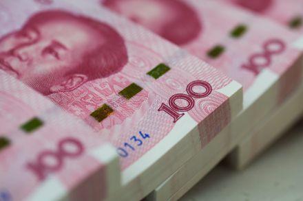 yuan170216