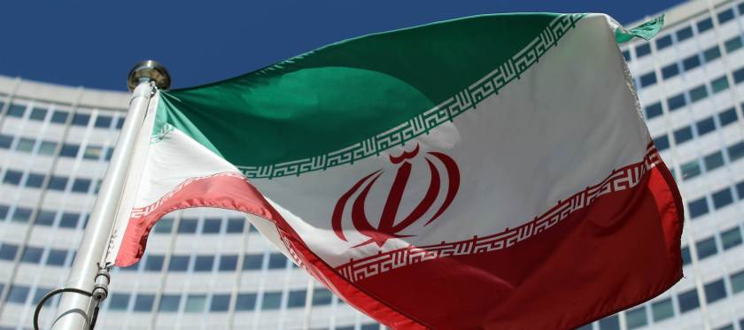 160121-iran-flag-mn-1810_bcea0def7a7417091cd60b9aec1460a5.nbcnews-ux-2880-1000