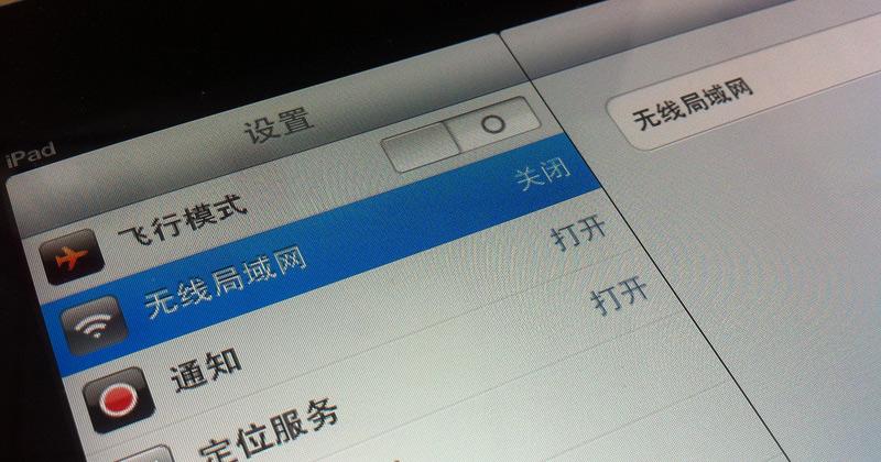 chinese-ipad35
